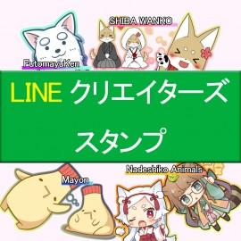 LINEアイコン_0817